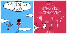 Bộ Lê Bích: Đời Về Cơ Bản Là Buồn Cười, Dịch Từ Tiếng Yêu Sang Tiếng Việt