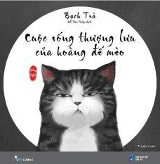 Cuộc Sống Thượng Lưu Của Hoàng Đế Mèo - Tập 01
