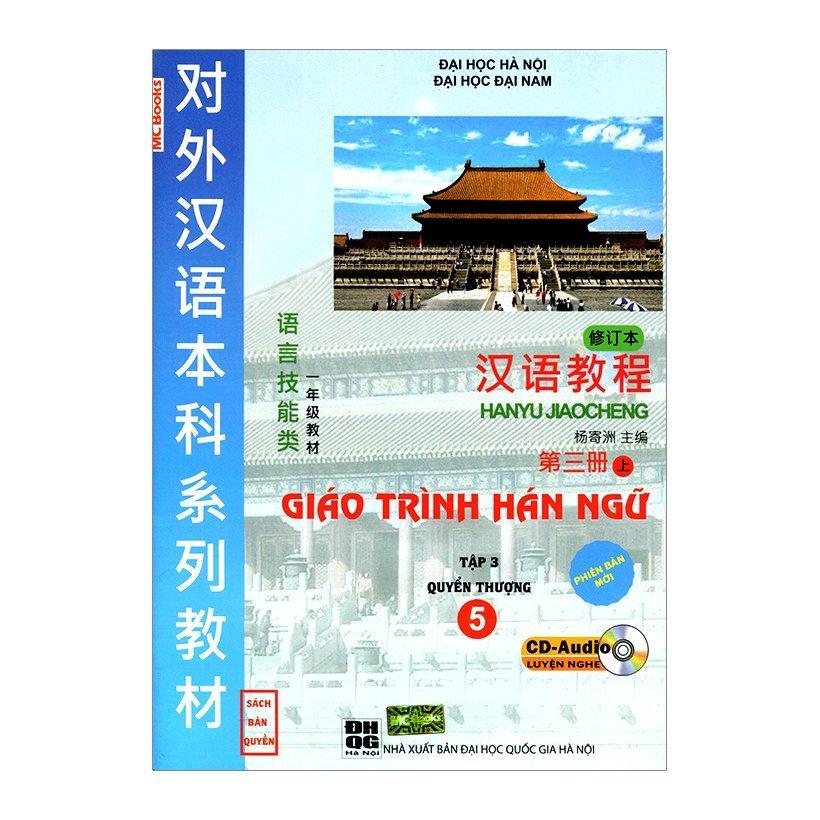 Giáo trình Hán ngữ 5 - Phiên bản mới