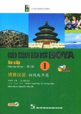 Giáo Trình Hán Ngữ Boya - Sơ Cấp - Tập 1 (Kèm 1 CD) - Nhiều Tác Giả,Nguyễn Thu Hà