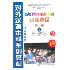 Giáo trình Hán Ngữ Quyển 1 Tập 2