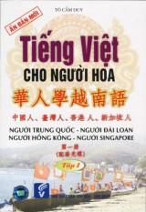 T1 Tiếng Việt cho người Hoa (kèm CD)