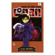 Thám Tử Lừng Danh Conan - Tập 26 - Aoyama Gosho