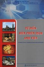 Từ điển biên phiên dịch Anh Việt