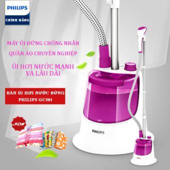 Bàn ủi hơi nước đứng Philips GC501 1500W