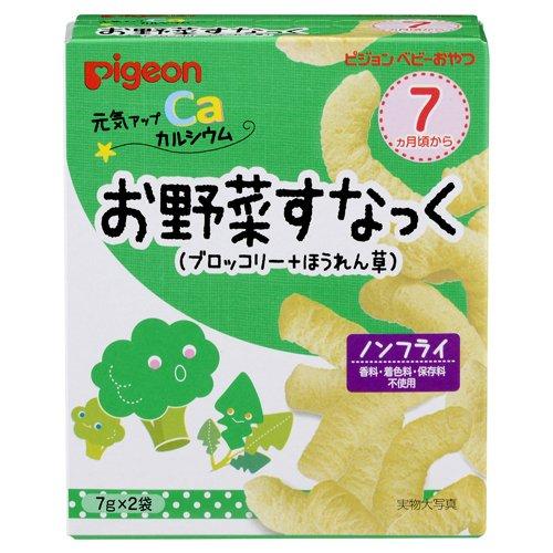 Bánh ăn dặm Pigeon bông cải xanh