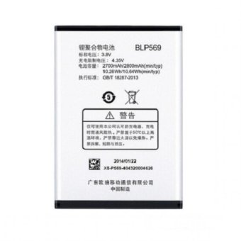 Pin Oppo find 7 / X9007 / find 7 battery / blp569
