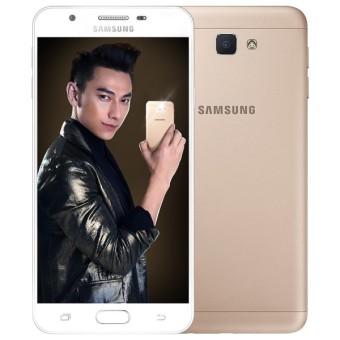 Samsung Galaxy J7 Prime Ram 3GB 32GB Rom (SM-G610F) White Gold - Hãng Phân phối chính thức