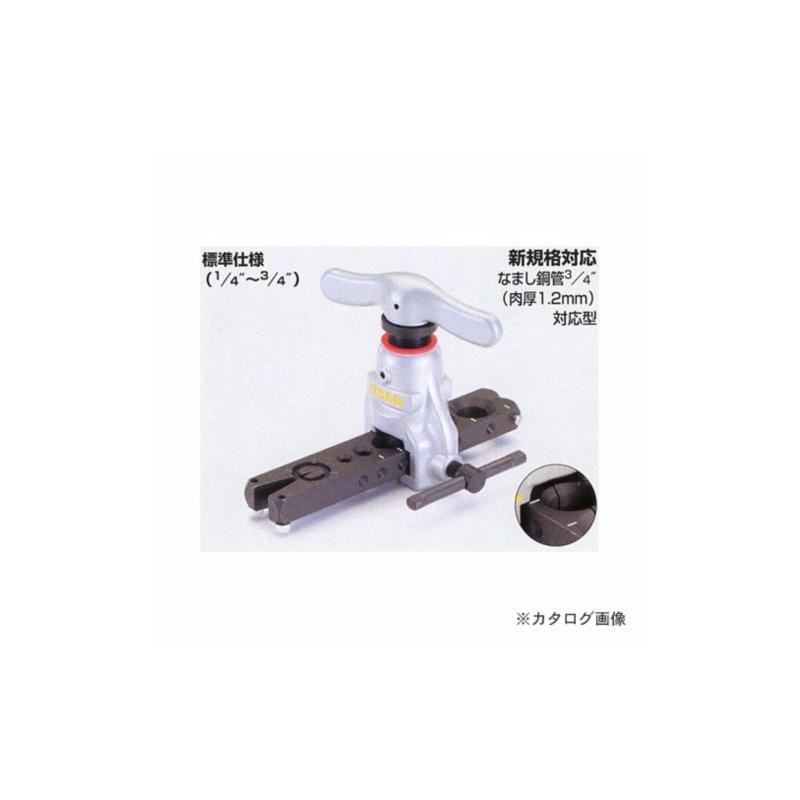 Bộ Loe Ống TA550NE