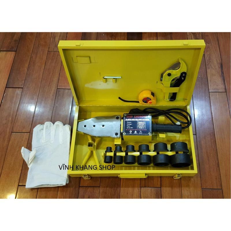 Bộ máy hàn ống đầu hàn 20-63 (1600W) kèm dao cắt ống
