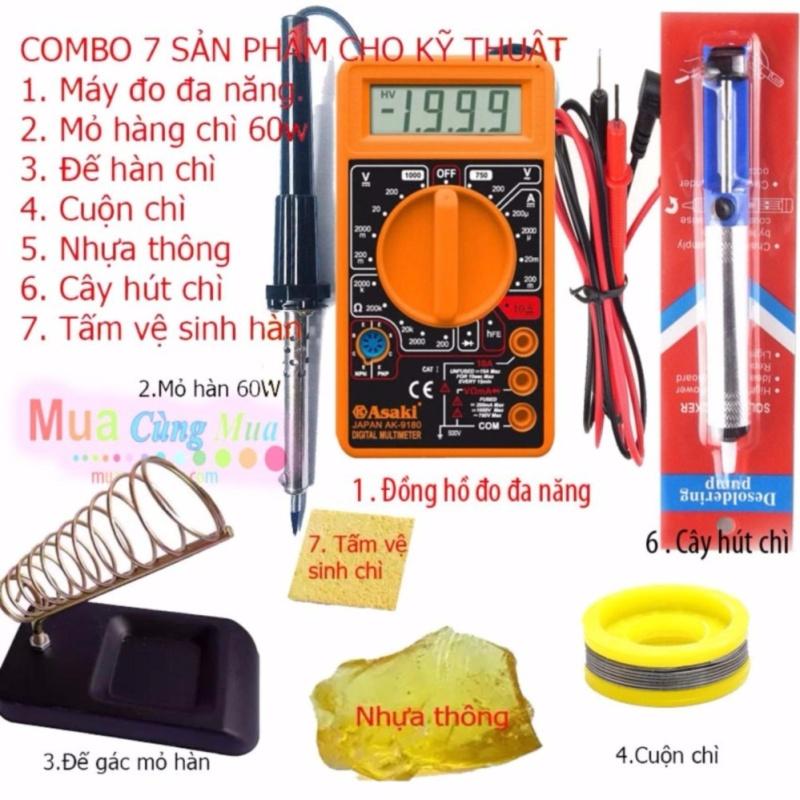 Bộ mỏ hàn chì 60w + 6 món dụng cụ kỹ thuật  asaki (gia han shop)