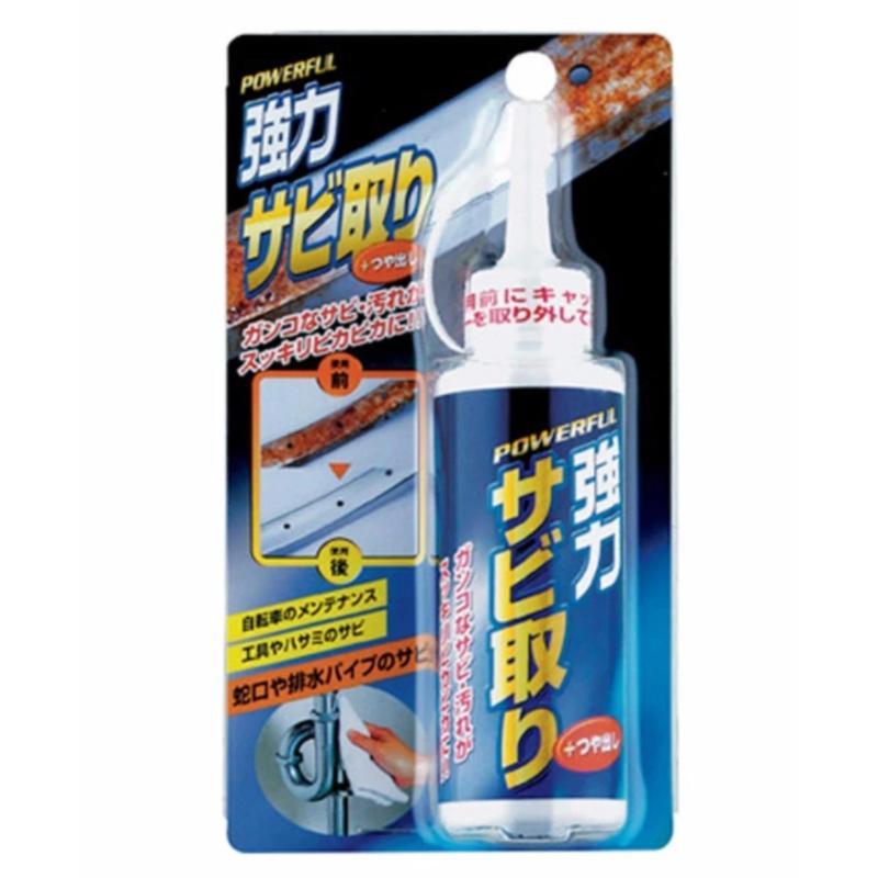 Chai tẩy gỉ sét, làm bóng đồ dùng kim loại siêu mạnh - Hàng Nhật nội địa