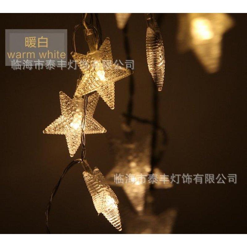 Led lights flash lights string lights sky stars light Christmas lights five - pointed star small lights wedding indoor