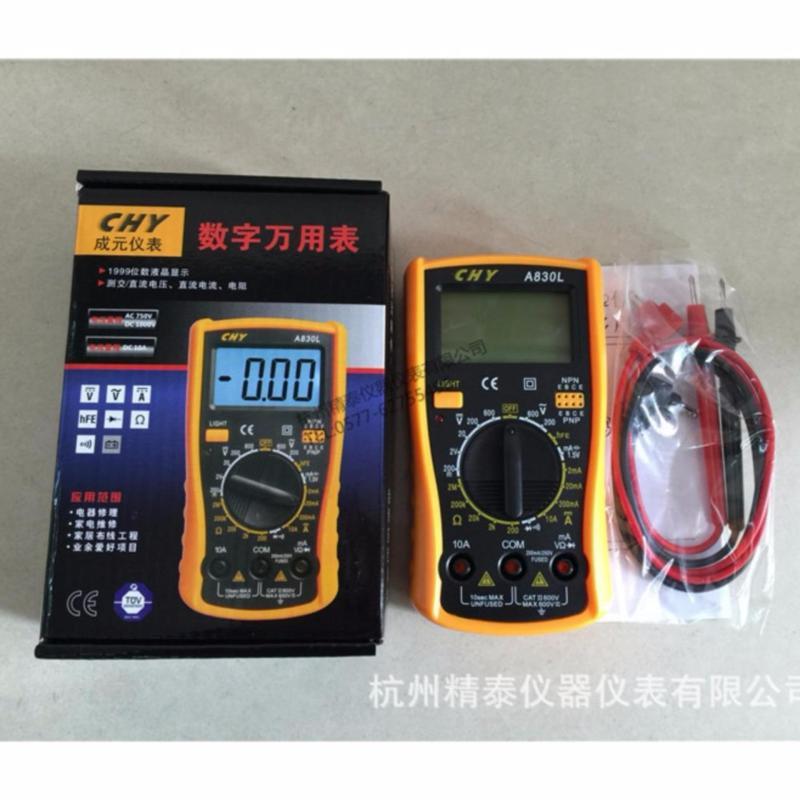 Thiết bị dụng cụ đo điện điện tử CHY A830L có đèn