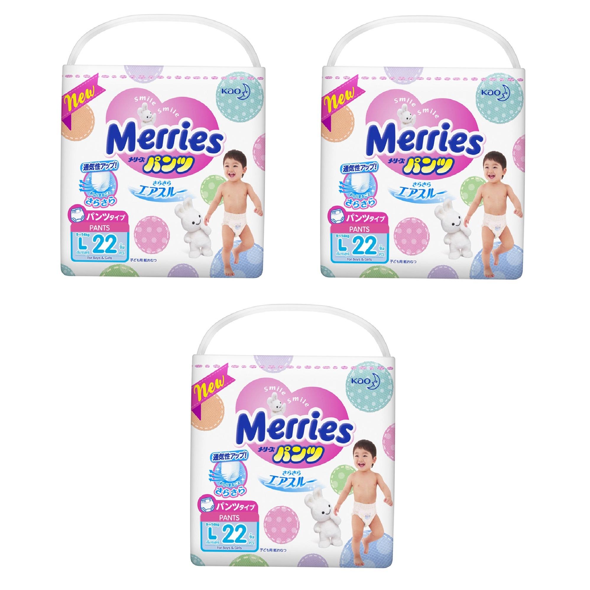 Bộ 3 tã quần Merries L22 - 66 miếng