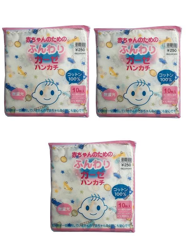 Bộ 3 Túi 10 khăn sữa có hình 02 lớp 32x32(cm) 100% cotton