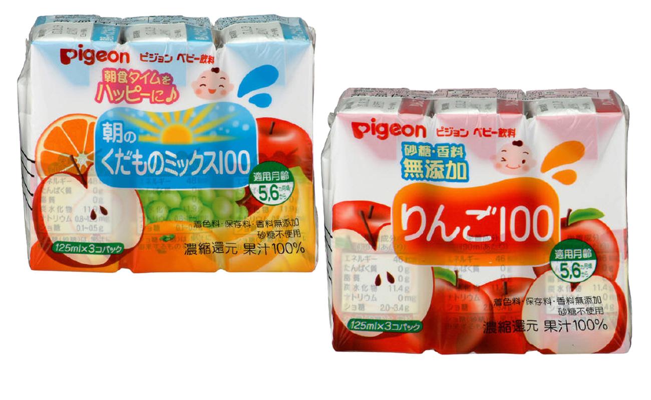 Bộ 6 hộp nước ép Pigeon vị táo + rau quả tổng hợp 125ml x 6
