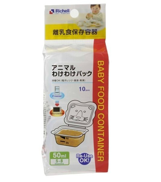 Bộ chia thức ăn 50ml 10c Richell GRB137