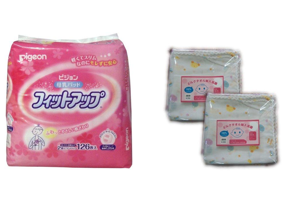 Bộ miếng lót thấm sữa Pigeon gói 126 miếng và 2 túi khăn sữa 2 lớp 32 x 32cm