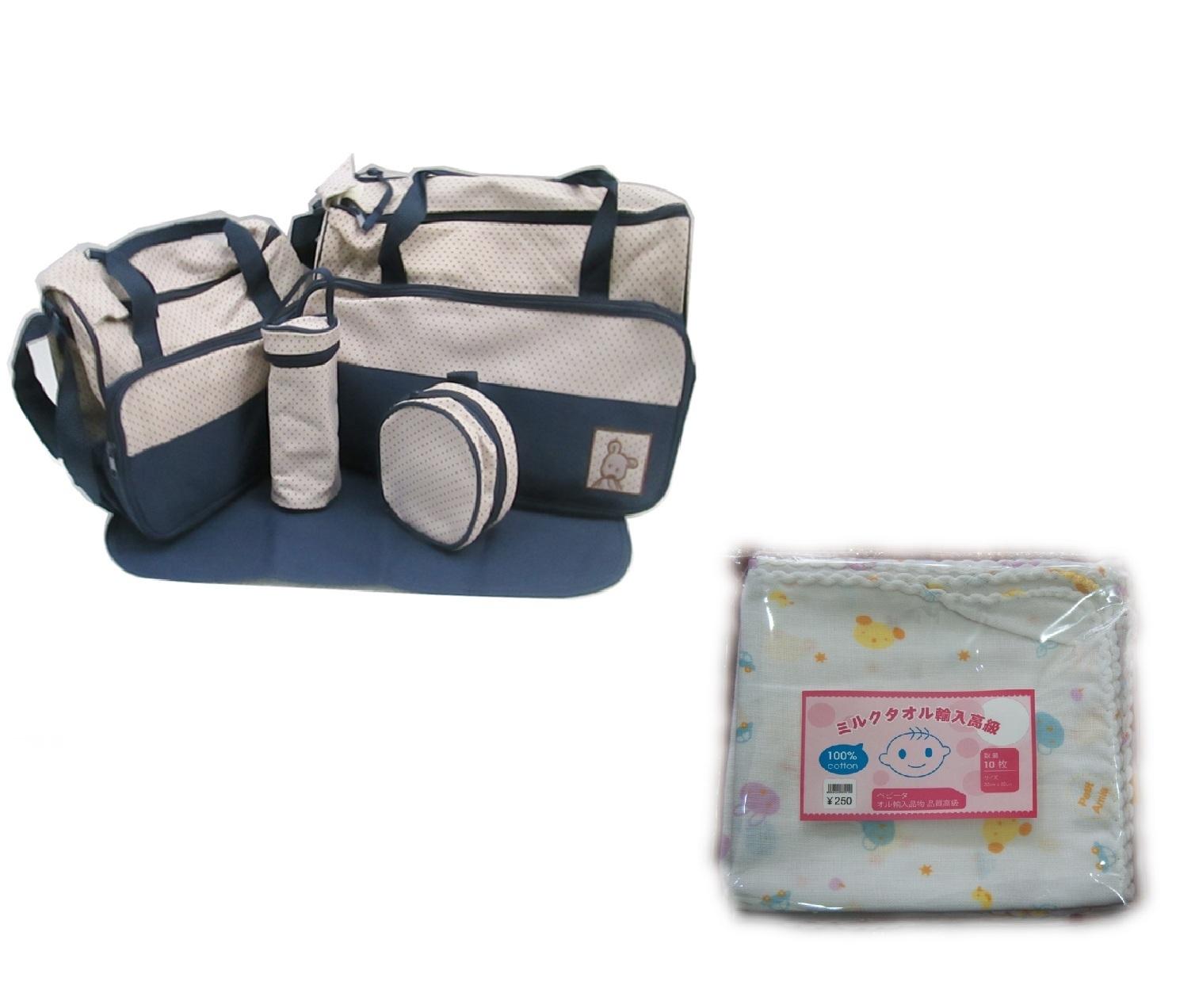 Bộ túi đựng đồ 5 chi tiết và 1 túi 10 chiếc khăn sữa 2 lớp 32x32cm