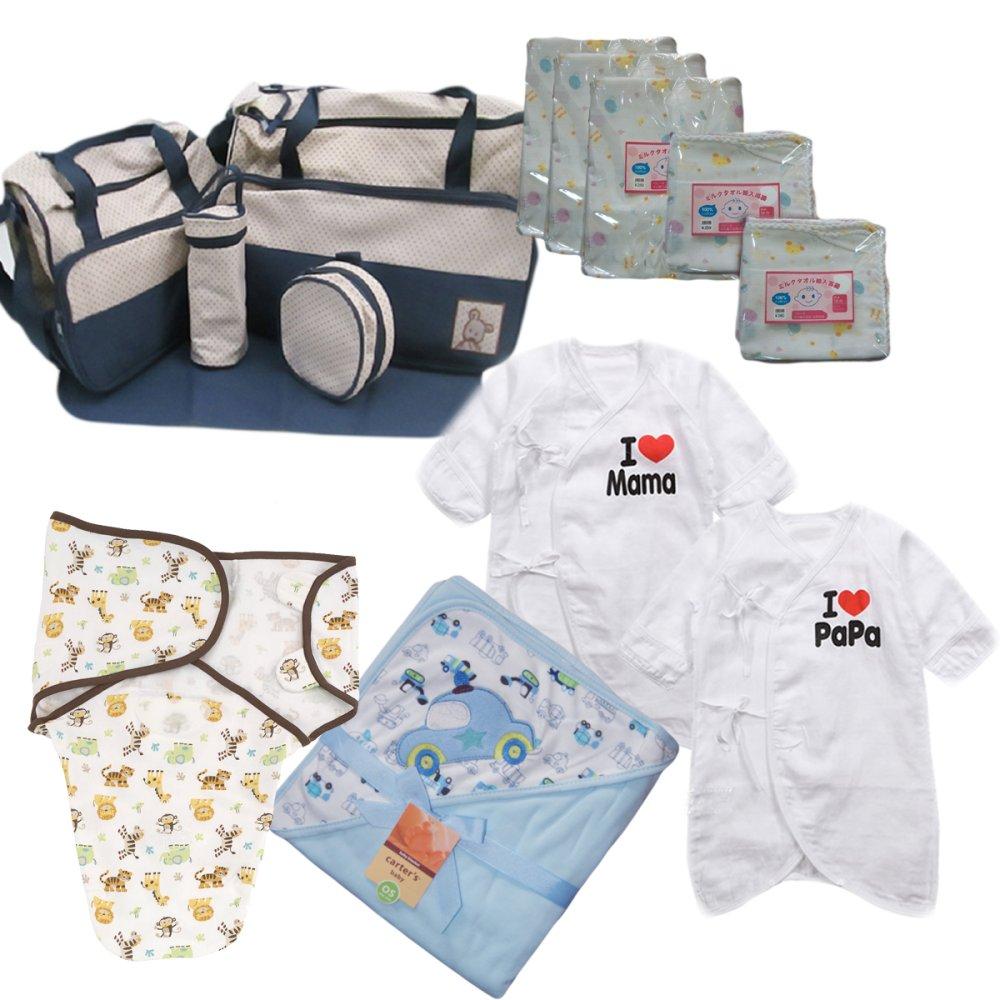 Bộ túi đựng đồ cho mẹ và đồ dùng cho bé (Xanh)