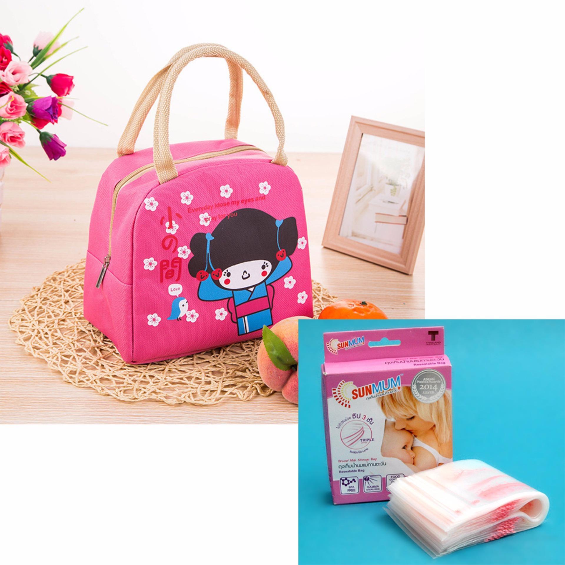 Bộ túi giữ nhiệt + túi trữ sữa Sunmum (cô gái Nhật bản hồng)