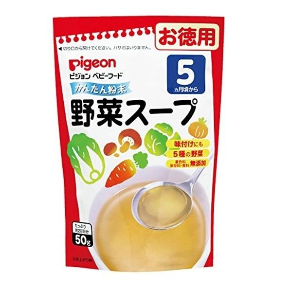 Nước dùng Dashi Pigeon vị rau củ 50g
