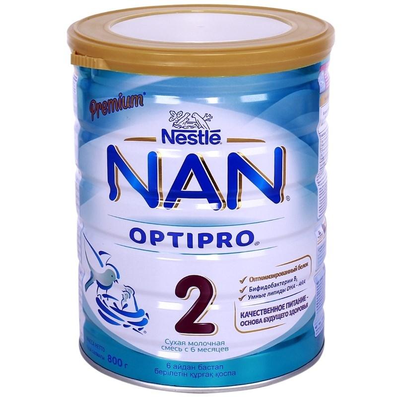 Sữa Nan Nga số 2 400g