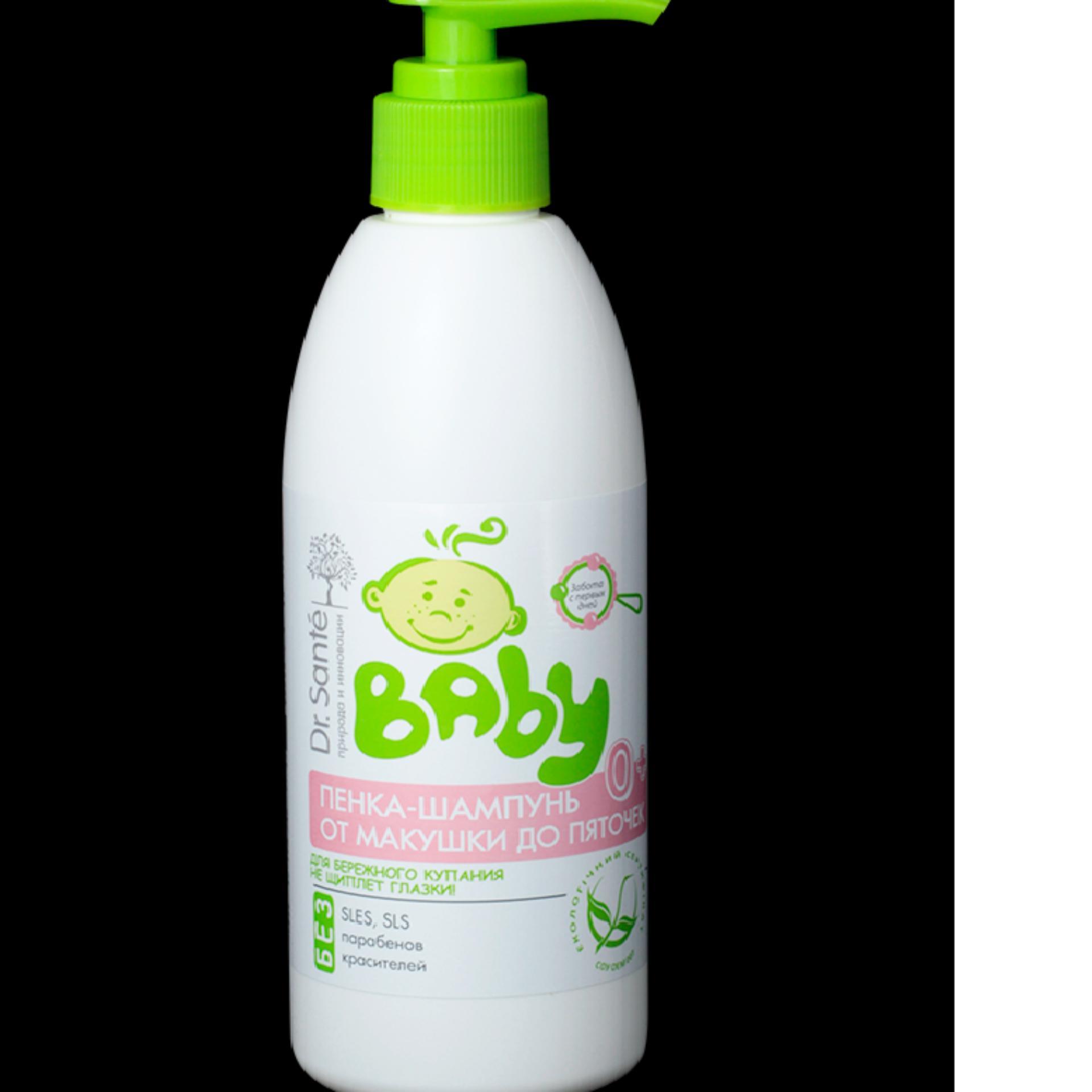 Sữa tắm gội toàn thân cho trẻ em 300ml