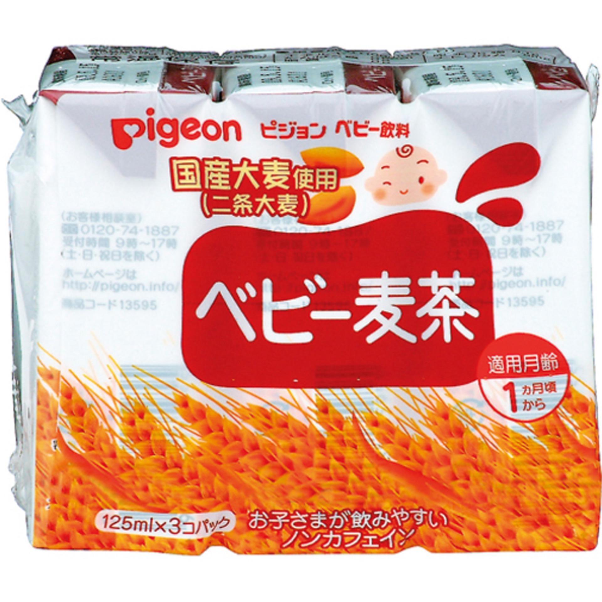 Vỉ 3 hộp nước ép vị lúa mạch cho bé từ 1 tháng Pigeon 13511 (125mlx3)