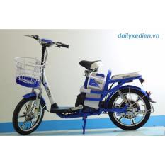 Xe đạp điện Honda 2017