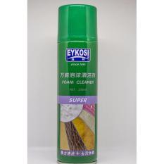 Bọt làm sạch giày đa năng 250ml Eykosi