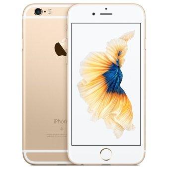 Apple iPhone 6S 64GB (Vàng)