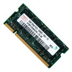RAM máy tính Power MP2G1333 2GB (Xanh đen)