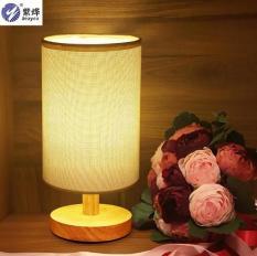 Đèn ngủ để bàn tiết kiệm không gian mới DN004 VÀNG KEM – Kèm bóng LED chuyên dụng