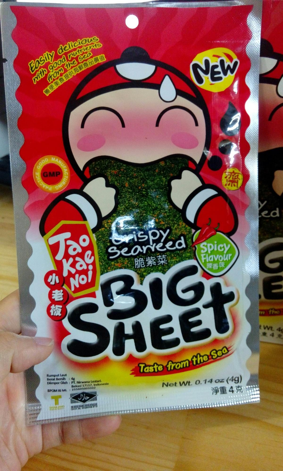 Big Sheet vị Cay 4g