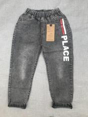 Quần Jean dài, jean mềm muối tiêu cho bé 1-10T