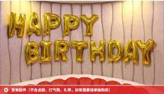 Bóng hình chữ Happy Birthday trang trí sinh nhật