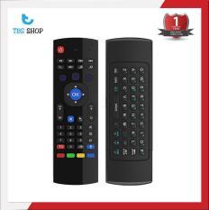 Chuột Bay Kiêm Bàn Phím Mx3 cho Smart Tv, Android Tv Box