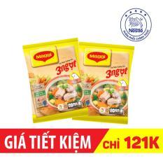 COMBO 2 Bịch Hạt Nêm MAGGI 3 ngọt vị HEO (900g/Bịch)