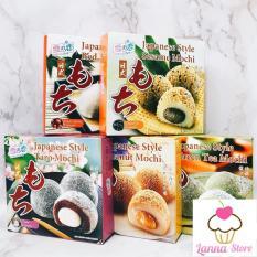 Bánh mochi Yuki & Love hộp 4 bánh vị đậu đỏ – Taiwan