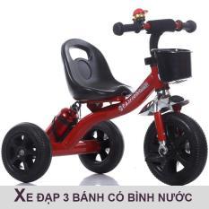 Xe đạp 3 bánh có bình nước cho bé (Nhiều màu)