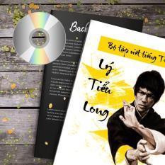 Bộ tập viết tiếng Trung mực tự bay màu 3200 chữ LÝ TIỂU LONG 2018 LTLCOMBO 20 + DVD quà tặng