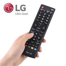 Remote TV LG Smart (Ngắn đen)