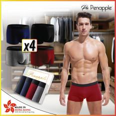 1 Hộp 4 quần lót nam 4 MÀU (đen, xanh, xám, đỏ) – PEN APPLE ống rộng Cotton cao cấp – 4 BOXER SHORT – sản xuất tại Hồng Kông