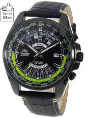 Đồng hồ nam dây da Orient Multiyear Calendar-Automatic World Time-Limited Edition SEU0B005BH( Made in Japan)