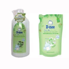 Combo Chai và túi rửa bình sữa Dnee (620ml/600ml)