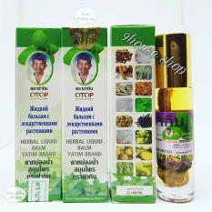 2 Chai Dầu Nhân Sâm 16 Vị Thảo Dược (nội địa Thái Lan) – Otop Yatim Brand (8cc x2chai)