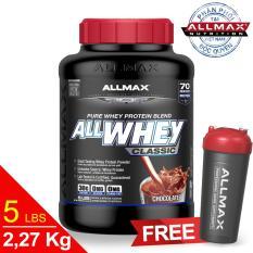 Thực phẩm bổ sung whey protein thể thao ALLMAX ALLWHEY CLASSIC CHOCOLATE 5lbs