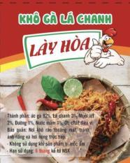 Combo 1Kg Khô gà LÁ CHANH Lày Hoà gồm 500g KHÔNG CAY và 500g CAY (2 bịch zip 500g)